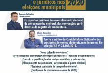 "Photo of AGENDA – Instituto Elson Amorim realiza o curso on-line ""Aspectos contábeis e jurídicos nas Eleições 2020″"