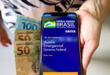 Photo of AUXÍLIO EMERGENCIAL: Caixa paga hoje benefício para nascidos em julho