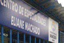 Photo of Maceió terá centro de especialidades para tratar sequelas da Covid