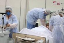 Photo of OMS: Covid-19 põe em risco anos de progresso em saúde nas Américas