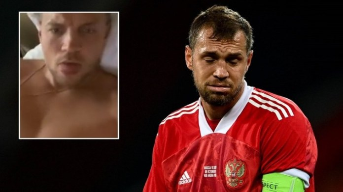 Artem Dzyuba Dropped From Russia Squad After 'Masturbation' Video Leaks And Goes Viral