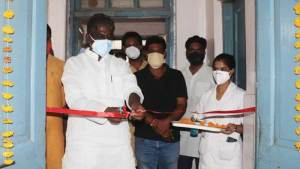 Health Minister Dr. Choudhary inaugurated centralized oxygen system and all-equipped ambulance at Sanchi Hospital