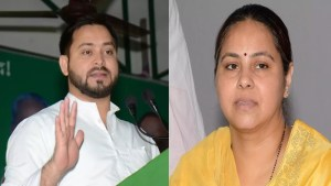 FIR ordered against Tejashwi Yadav, Misa Bharti for taking 5 crore bribe for a Lok Sabha ticket and cheating