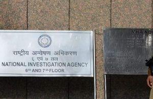 NIA team arrives to investigate DRDO espionage case