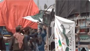 Watch: Taliban chants 'Allahu Akbar' while ripping off Pakistan flag on truck carrying humanitarian aid