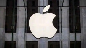 Apple logo (REUTERS)