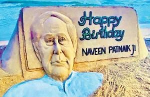Good wishes pour in for CM Naveen Patnaik on his 75th birthday