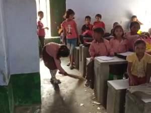 Hardoi News: Children got brooms installed in school, BSA ordered investigation