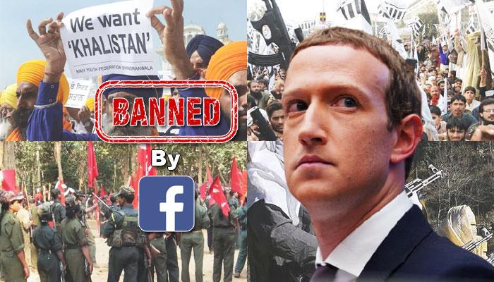 Islamists, Khalistanis & CPI (Maoist) among Facebook blacklist