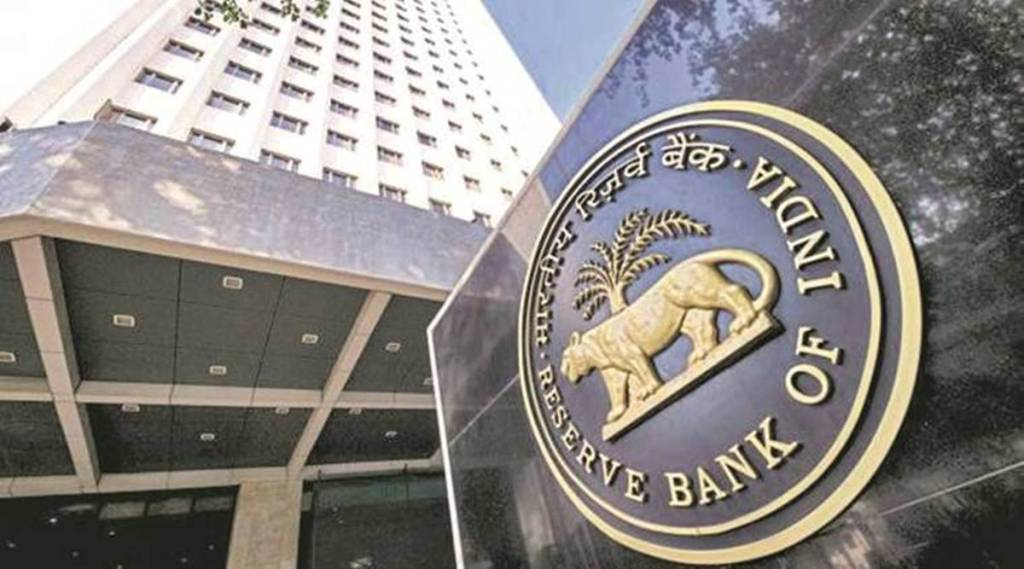 RBI Dy Guv: Banks will have to prepare for capital account convertibility