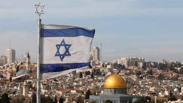 Risultati immagini per Gerusalemme