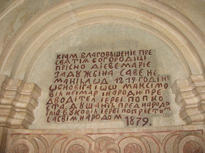 Manastir Liplje