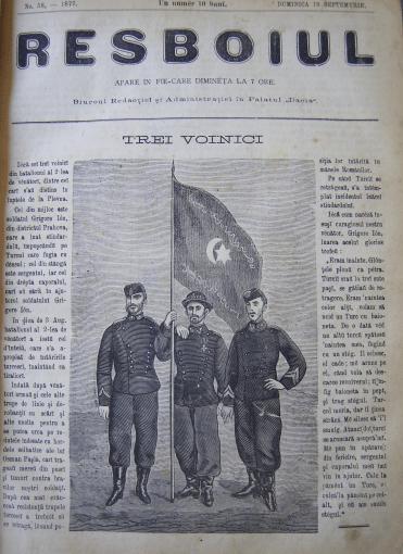 Resboiul 18 sept 1877