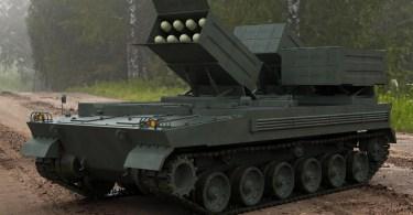 Vânător de tancuri al MBDA si PGZ, MSPO 2018