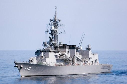 Takanami (DD-110)