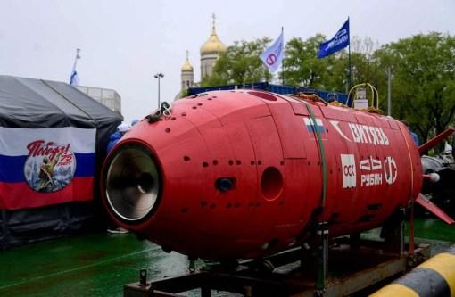 Submersibilul de mare adâncime Vityaz-D