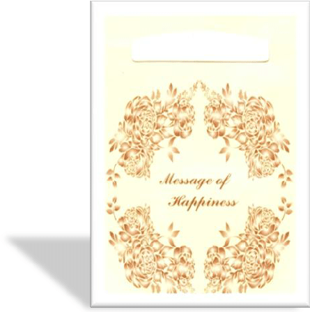 Messages On The Wedding Invitation Cards
