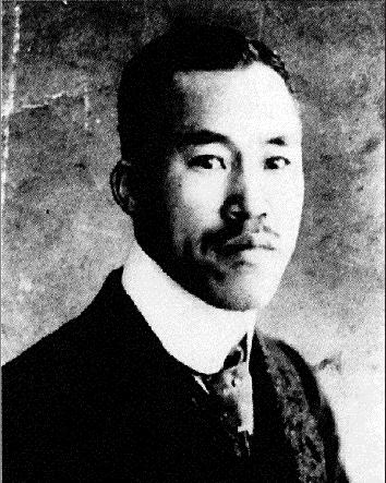 Il Dr.Hakaru Hashimoto negli anni della sua scoperta.
