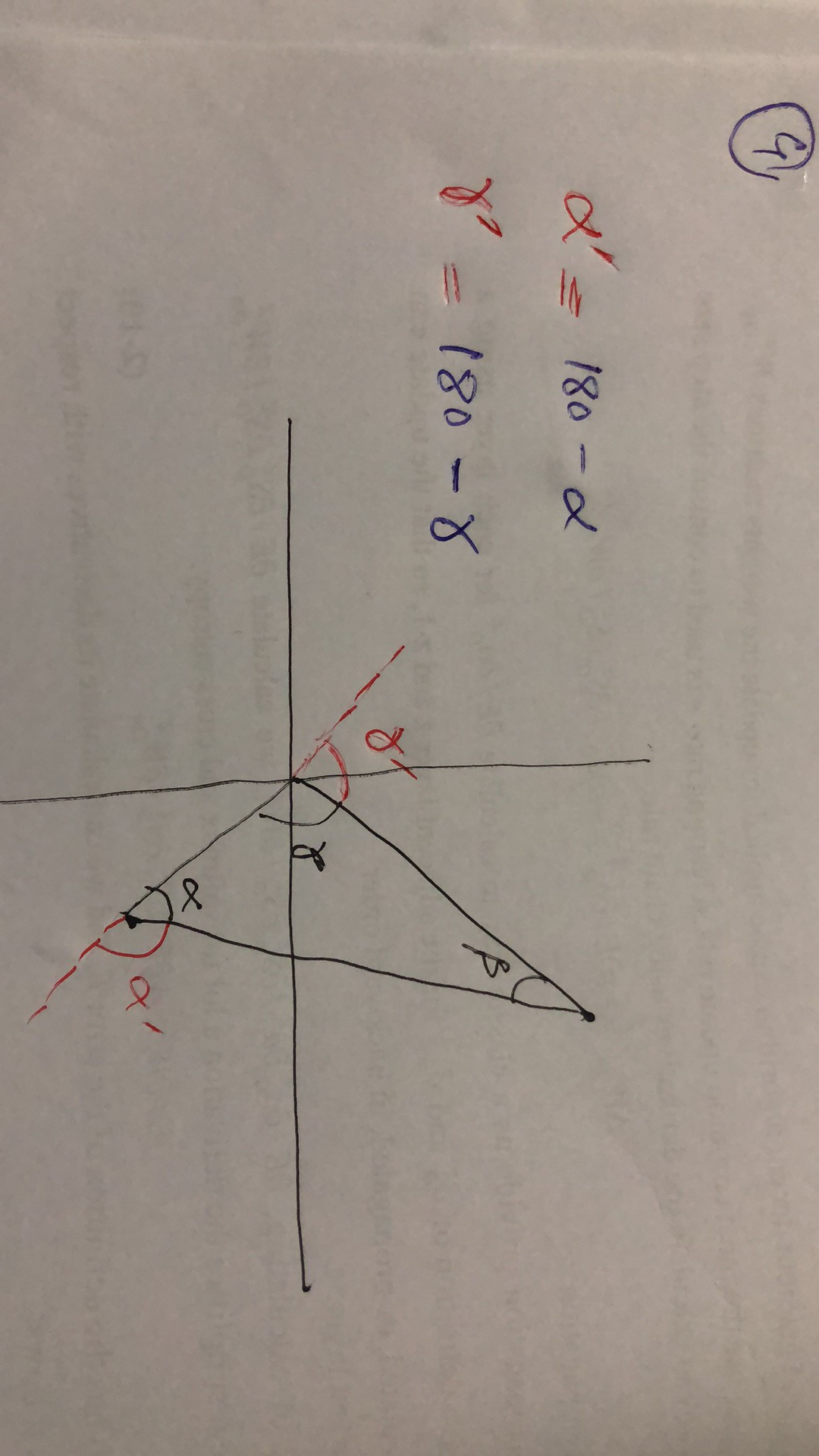 Angle Proofs Reference Worksheet With Answers