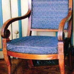 fauteuil en acajou style louis philippe