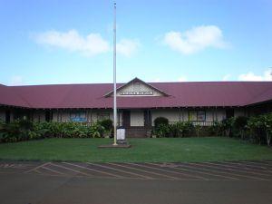 Kilauea Kauai School