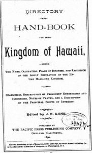 Title page from the 1890 Kingdom of Hawaii directory