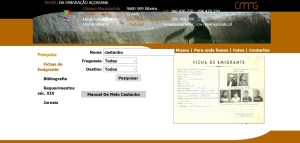 Fiche de Emigrante Database Screen Capture