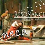 La Felicidad según Seneca
