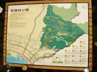 名護城公園の案内板