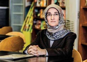 Dr. Emine Eroğlu