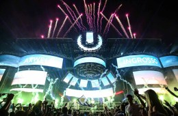 Ultra's Contract is Cancelled. Now What? Here's What We Know