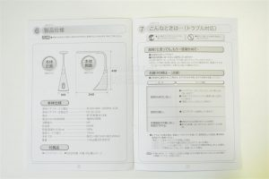 S-100取扱説明書_製品仕様
