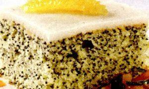 Prajitura cu lamaie si iaurt