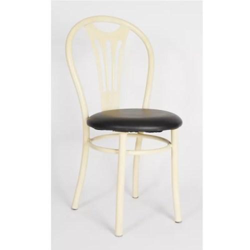 Tuxedo Metal Chair