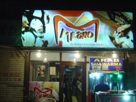 Milano Ice Cream Parlor