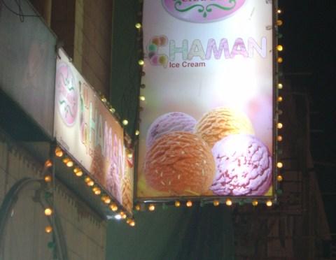 Chaman Ice Cream Parlor