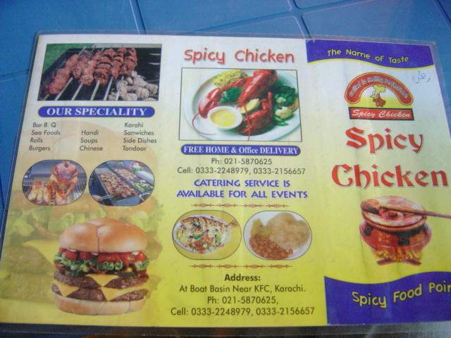 Spicy chicken menu