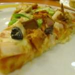 Up-close chicken supreme-pizza hut