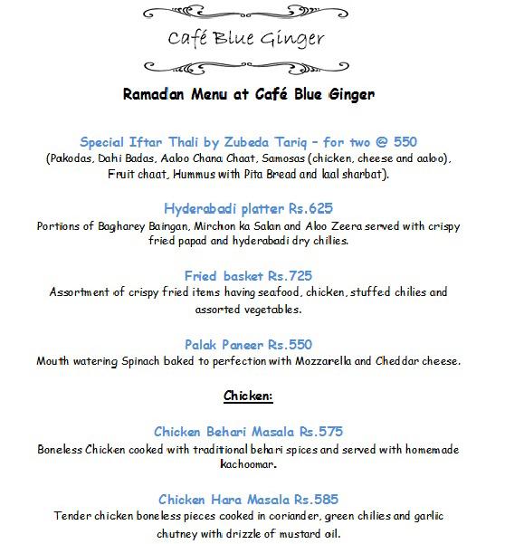 cafe-blue-ginger-iftar-menu