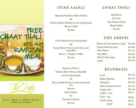 patio iftar menu