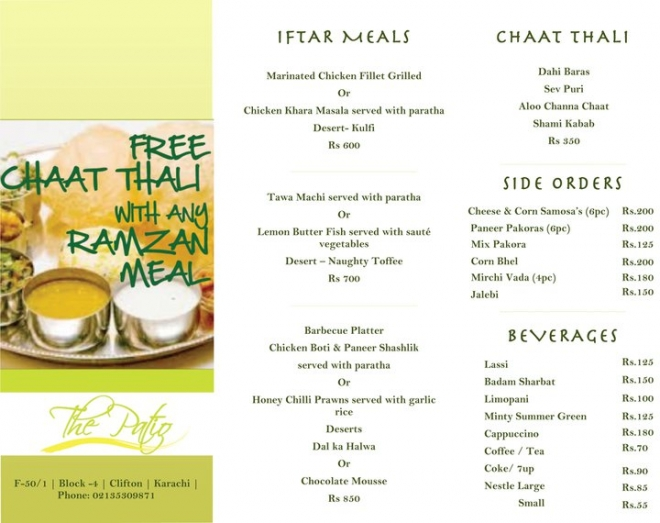 patio iftar menu