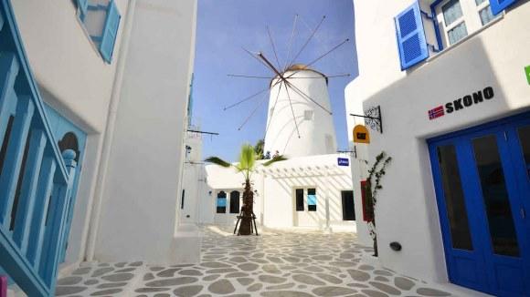 Rest Detail Hotel : Santorini Park