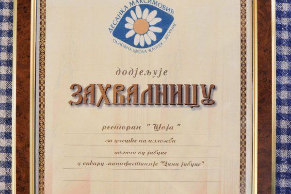 soja-priznanja-13