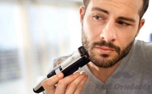 Discovering The Best Vacuum Beard Trimmer