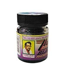 Mustache Growing Cream by Natural Cream
