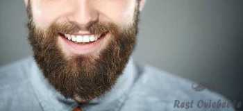 Smiling bearded man. Beard Oil For Patchy Beards