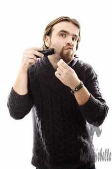 man with a trimmer - beard trimmer s and pictures Consider Before Buying Vacuum Beard Trimmer
