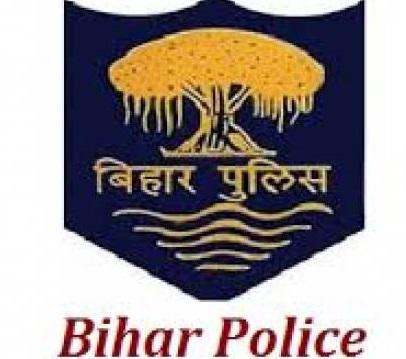 Bihar SI Admit Card