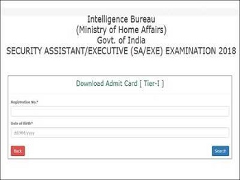 IB Admit Card