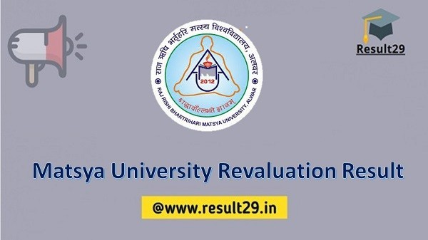 RRBMU BA Revaluation Result